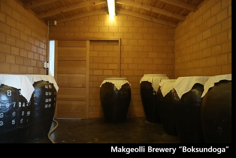 Boksundoga Makgeolli Brewery 이미지