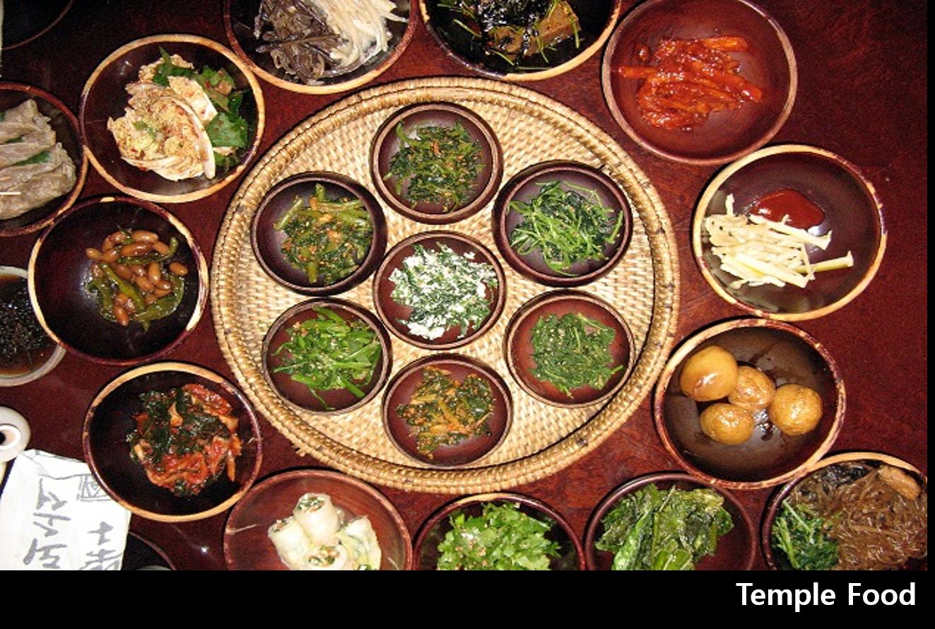 Temple Food 이미지
