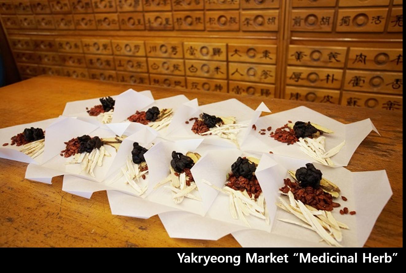 Yakryeong Market 이미지