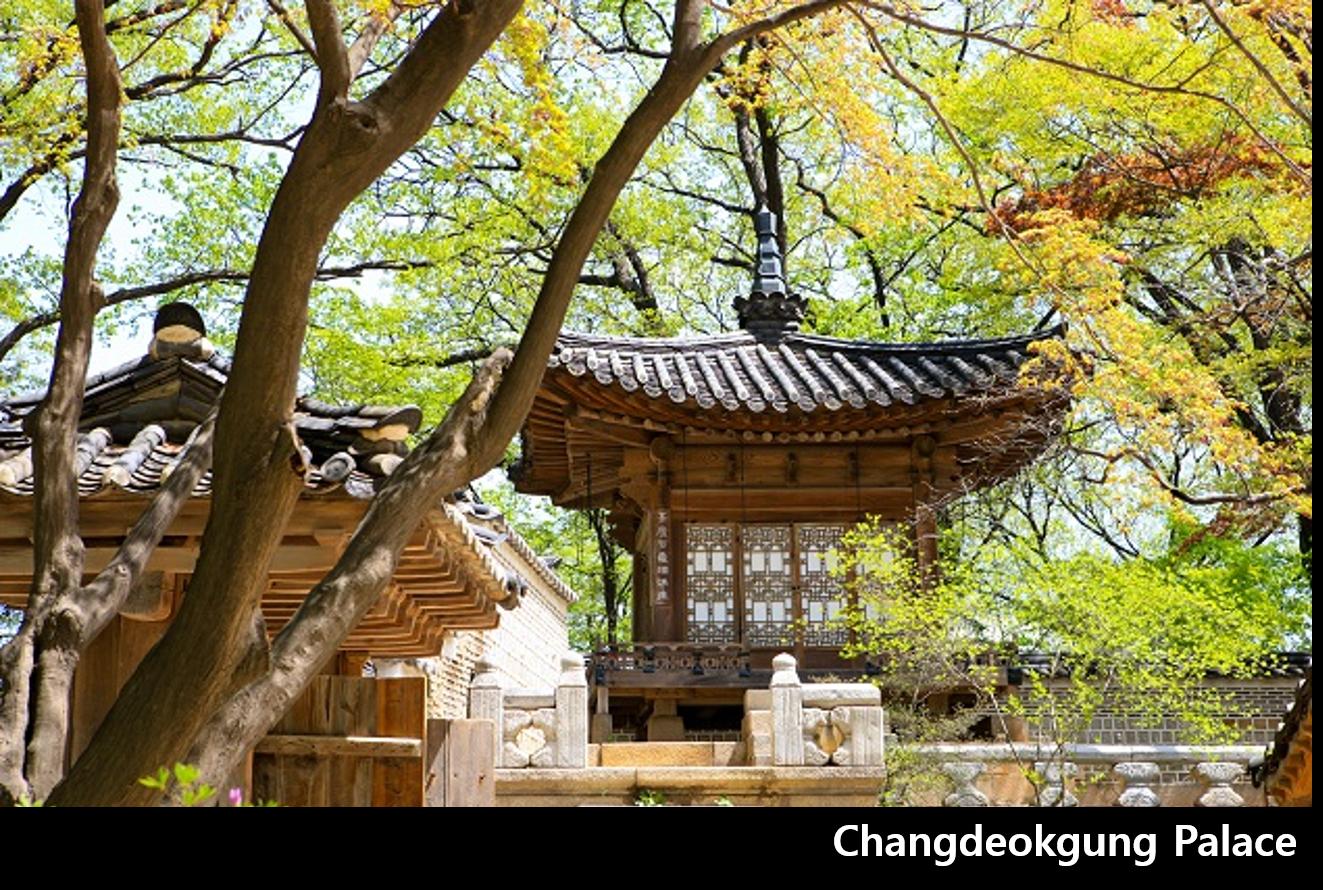 changdeokgung palace 이미지