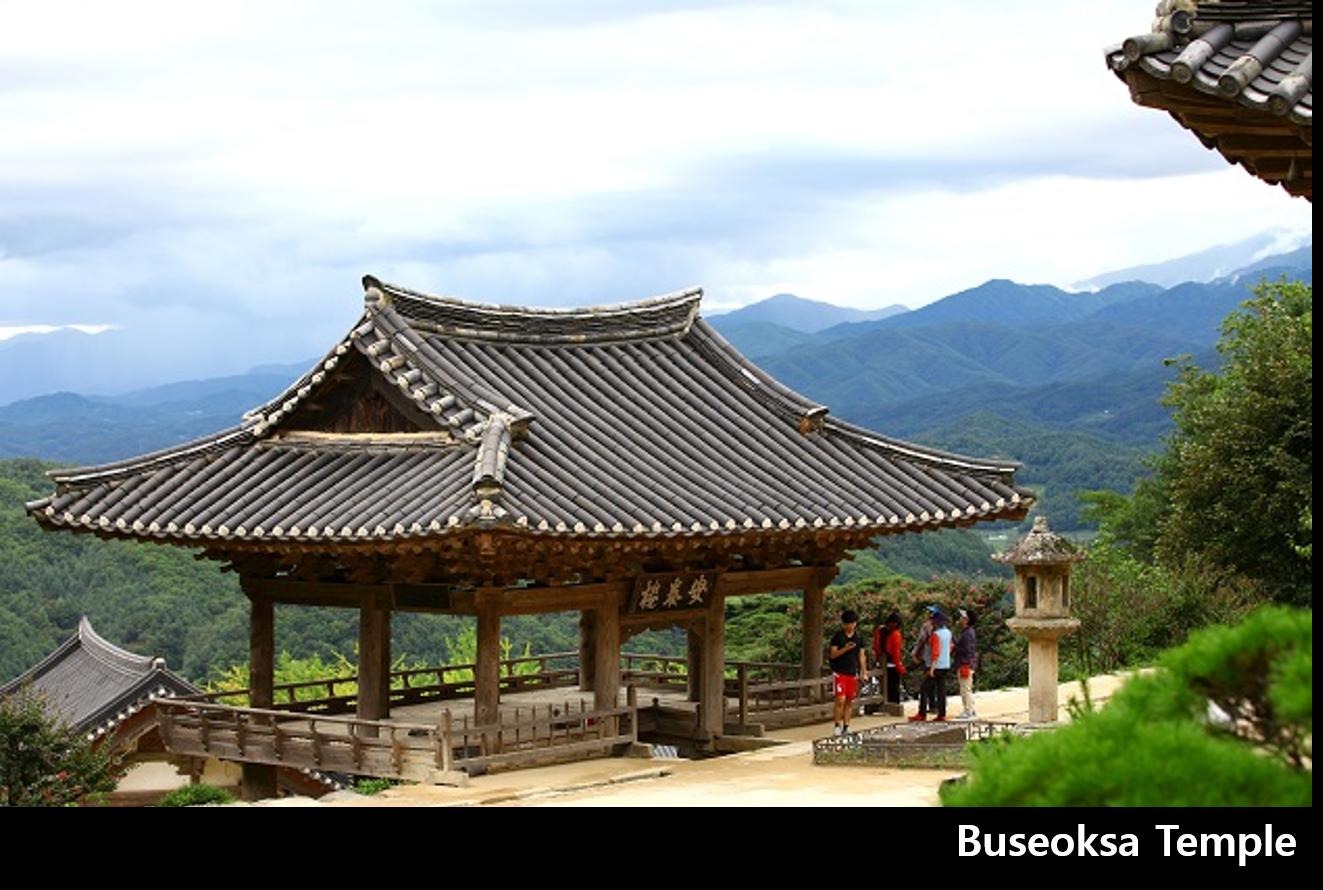 Buseoksa Temple 이미지