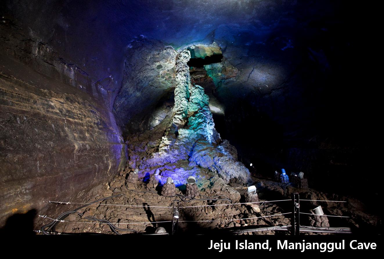 Manjangul Cave 이미지