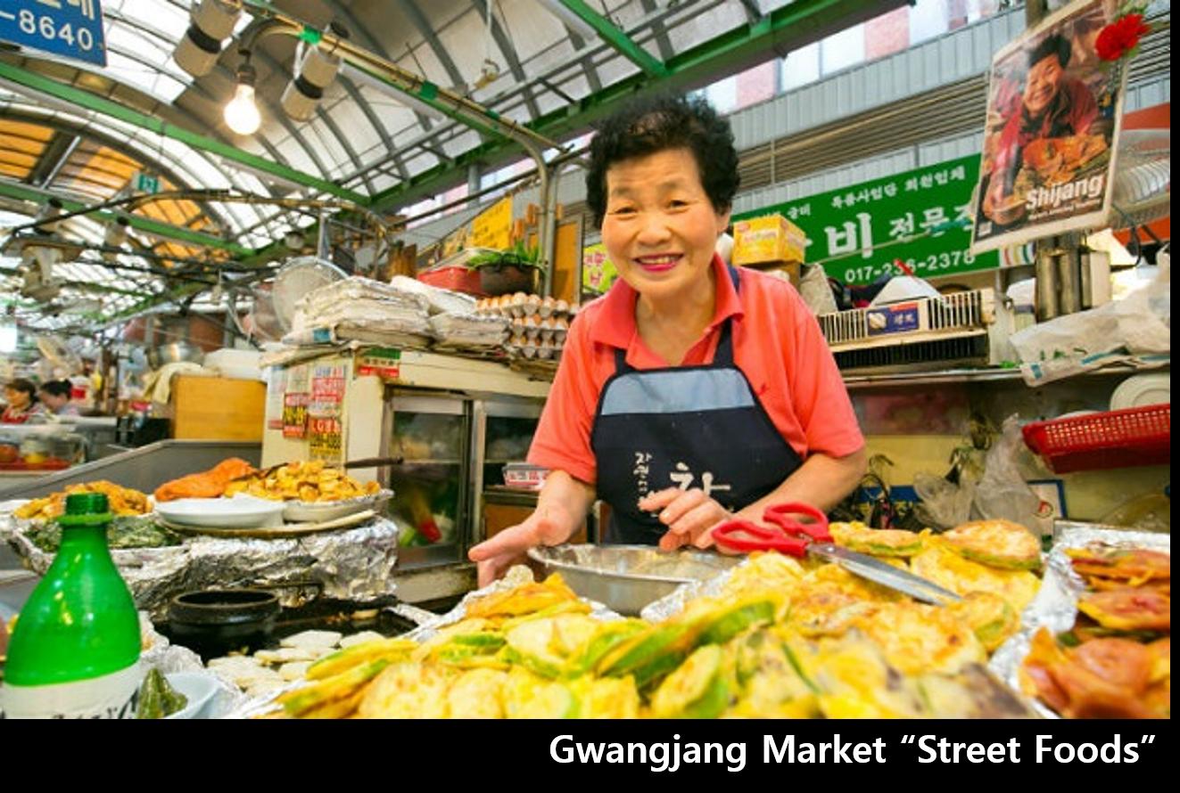 Gwangjang Market 이미지