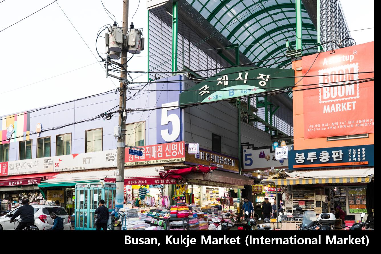 국제시장 이미지