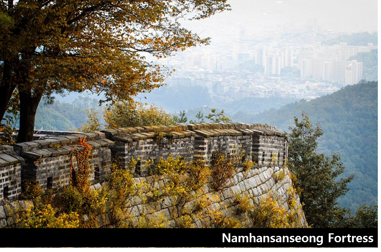 남한산성 이미지